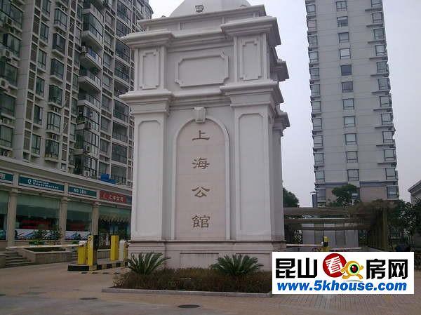 上海公馆 230万 3室2厅2卫 精装修 格局极好,看房随时