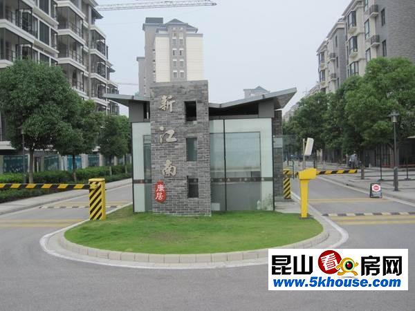 康居新江南 260万 2室2厅1卫 精装修 成熟社区,交通便利,有钥匙