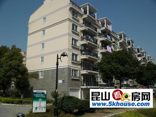 裕园学区长江花园精装公寓 满两年 图片真实 看房方便