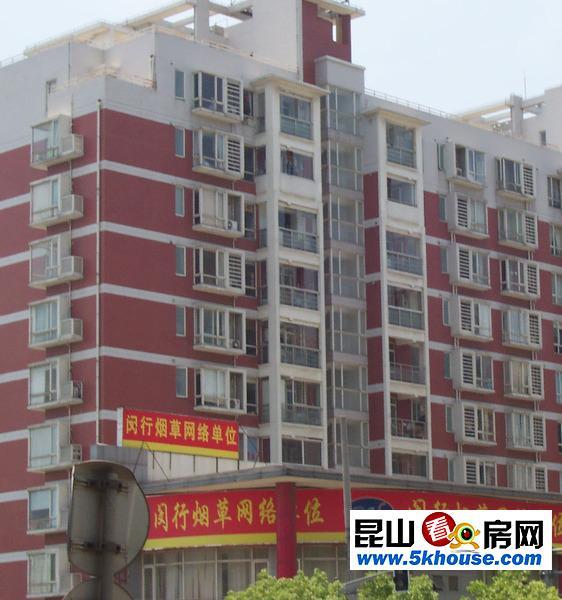 嘉禾花园 200万 3室2厅2卫 豪华装修 ,不买真亏急