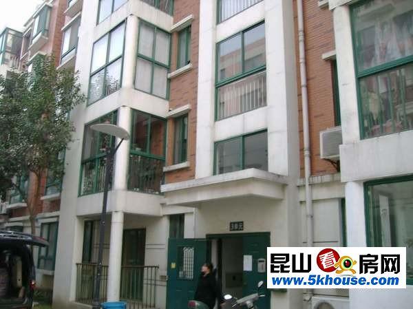 城东前进路重点,房主急售黎明清境 200万 5室2厅3卫 精装修