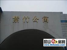 紫竹公寓 九方城商圈  3房大空间  养老房精装修