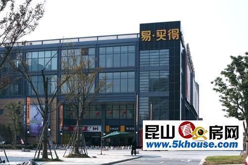 大上海国际商贸中心