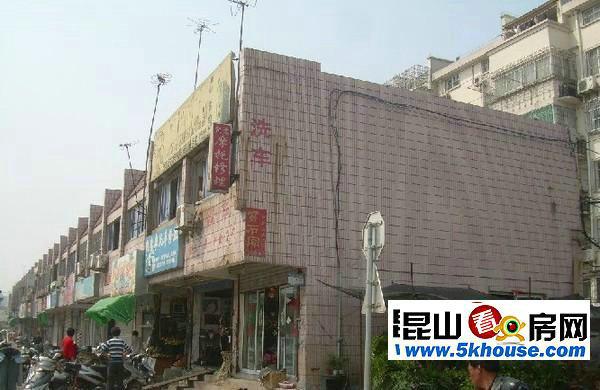 二中学区 学位可用 房东急卖 月城湾  江南新村 晒谷场
