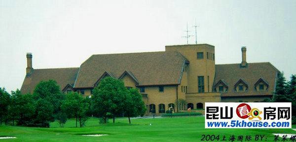 恒海国际高尔夫花园