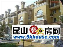 首付27万 名人华城 得房率高机遇优先3天必售