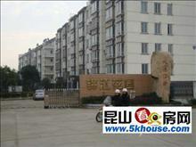 锦江花园,黄金楼层,采光好,精装两房送车库,看房方便