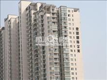 宏图国际公寓 300万 4室2厅3卫 毛坯 ,首选