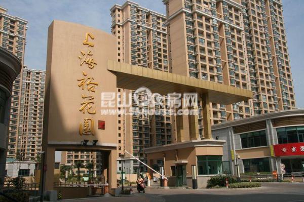 上海裕花园 200万 2室2厅1卫 豪华装修 ,绝对好位置绝对好房子