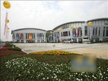 花桥国际采购中心