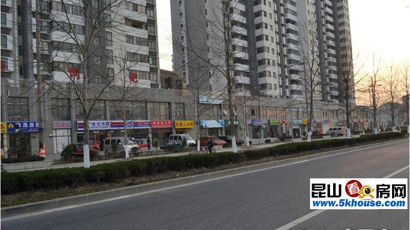 地铁口的商铺 前进路上 纯一楼 人气地段 高回报急售