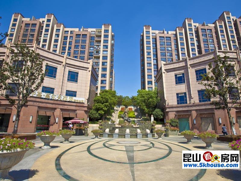 天成佳园 285万 4室2厅2卫 毛坯 好楼层好位置低价位 随时看房