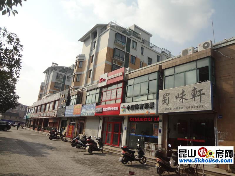 昆山梧桐广场,实体纯沿街商铺,现铺,独立产权可自营