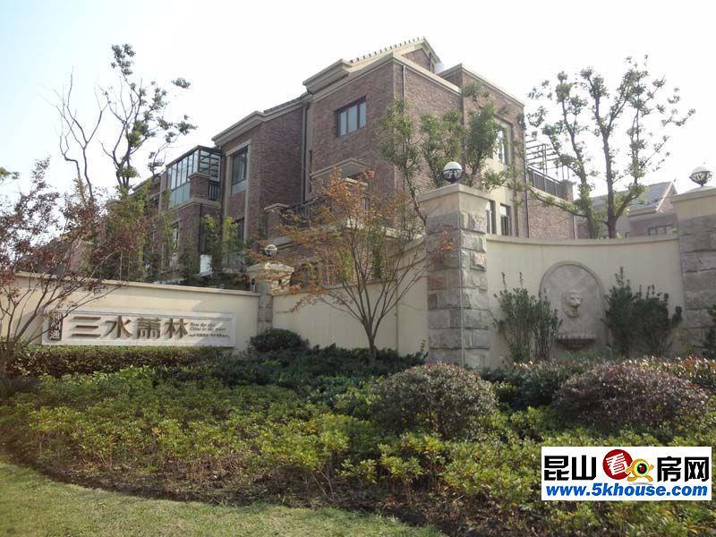 三水萧林 联排别墅 250平 750万 5室3厅4卫 豪华装修 送车位