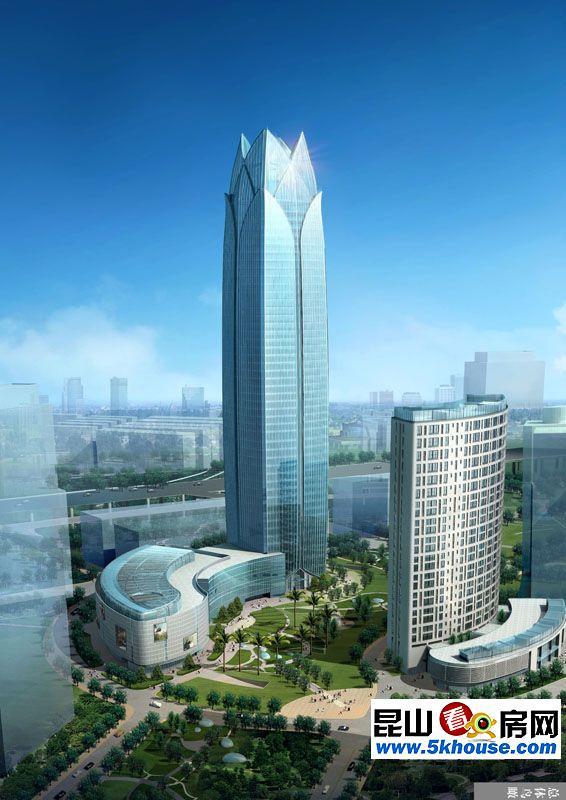 中宇國際中心
