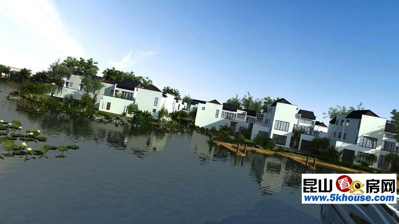 周庄临湖联排别墅,附赠多,送150平南北花园、80平露台,景观好