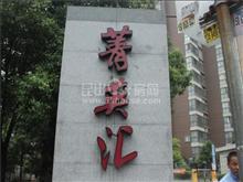 第一上海菁英汇