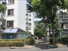 兴华园 125万 4室2厅2卫 简单装修 居住上学不二选择