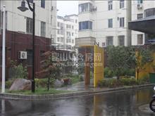 葛江中学房 扬子新村 精装修 两房 有车库 看房随时