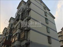 红峰二村 353万 2室2厅1卫 简单装修 ,阳光充足,治安全面
