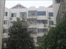 保昆公寓 100万 2室2厅1卫 精装修 ,地地道道好房