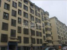 南苑新村 85万 2室2厅1卫 简单装修 ,难找的好房子