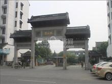 城西清水湾超大独栋别墅 贵族首选