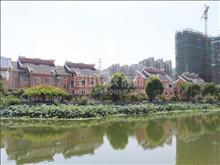 娄江学区稀缺联排别墅精装自住,品牌家具家电送200平花园