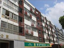 文峰公寓 148万 3室2厅1卫 简单装修 ,绝对好位置绝对好房子