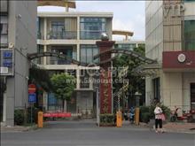 秀峰中学旁国际艺术村1,2楼复式,稀缺房型,带花园,超低价售