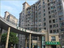 超大社区罕见户型,滨江花园 295万 3室2厅2卫 2 阳台精装修
