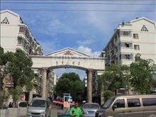 富贵花园  阳光昆城大三房出售性价比超高带车库