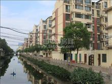玉龙东村  同丰新村3楼3房出售满2年