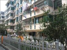 昆海花園黃金樓層,精裝修,二房朝南雙陽臺,隨時看房