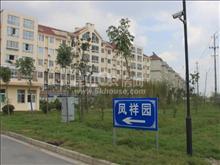 城北石牌凤温馨两房直接更名低单价学区房