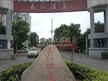 业主诚心出售,长江绿岛 98万 2室2厅1卫 豪华装修 ,急
