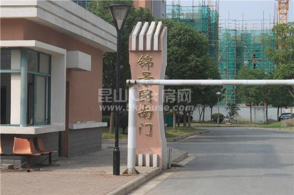 锦景园中户61东边套,24平车库,房东急卖,千万别错过