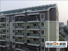 稀缺户型南华苑 140万 2室2厅1卫 简单装修 ,急售
