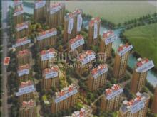 大产权小,杨巷小区 112万 2室2厅1卫 毛坯 你说值吗?