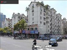店长重点中山村 150万 2室1厅1卫 简单装修 ,环境优雅