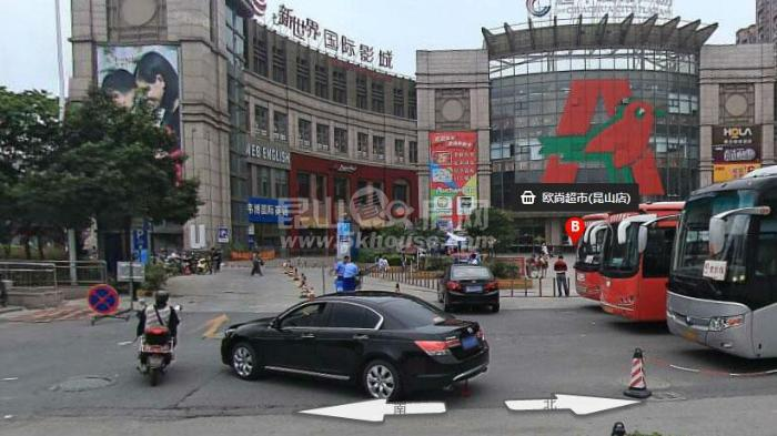 超华欧尚城市广场