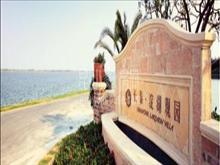 长泰淀湖观园