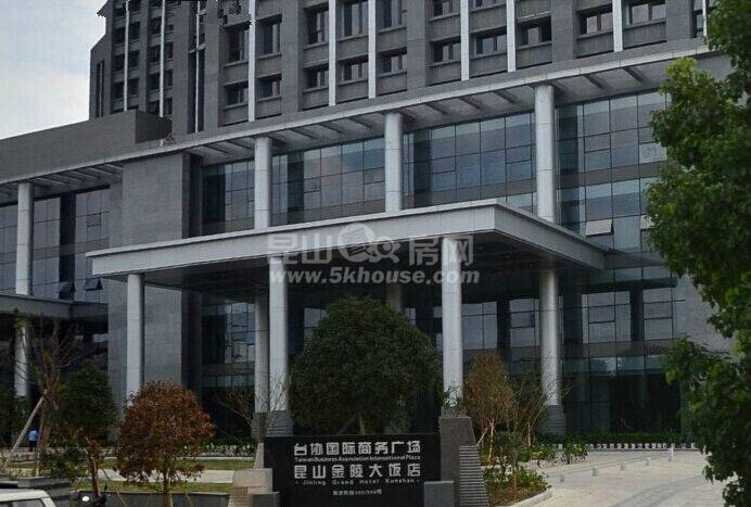 台协国际商务广场