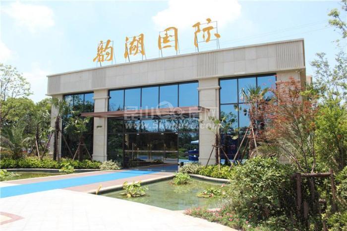韵湖国际 165万 2室2厅1卫 毛坯 成熟社区,交通便利,有钥匙