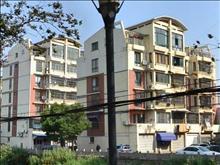 柏庐北路小区 2000元月 3室2厅1卫 精装修 ,价格便宜,交通便利