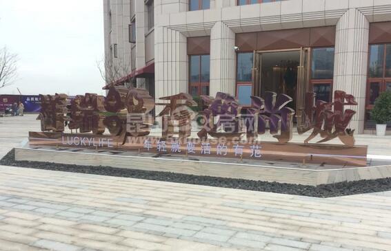 香逸尚城 1600元月 2室1厅1卫  ,家具电器齐全非常干净