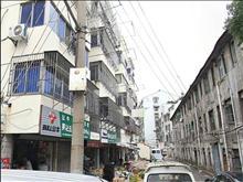 高档小区龙亭桥 248万 2室2厅2卫 精装修 ,性价比超高