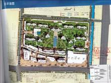安居九方城市花园 450万 5室2厅2卫 毛坯 让你惊喜不断