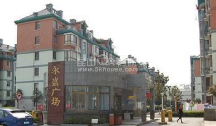 永盛广场 113万 3室2厅2卫 精装修 房东急卖3天 降价10万