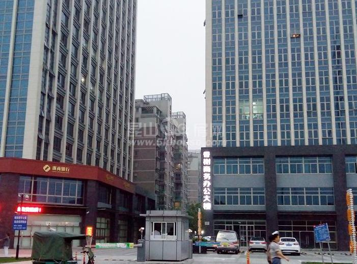 香榭水岸 255万 2室2厅2卫 精装修 带学位业主诚心出售